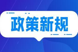 今年江西省力争完成20万人口落户城镇!