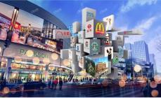 东莞中泰峰境楼盘有多大?开发商是谁?