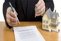 签订购房合同需要注意哪些方面呢?