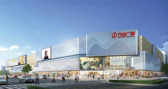 万科万达金茂在青岛三区六大项目规划公示