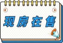 拿证!凤凰栖(二期)·时光贵州古镇商品房已具备现售条件