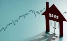 成寿寺社区成为全国首个集体土地租赁住房项目