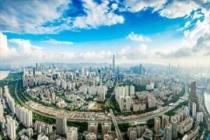 2020年上半年新乡市房地产市场运行情况简报