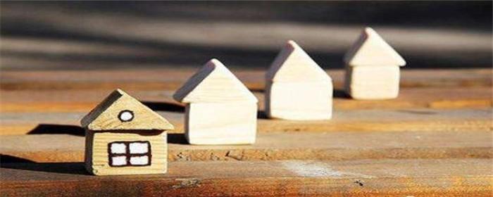 中指研究院指出:房产销售均价将保持小幅上涨