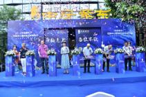 河东155米新地标,中房紫东营销中心暨样板间7月11日荣耀盛启