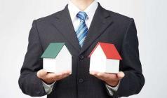 2020年出版房地产经纪人守则正式向社会公开征求建议