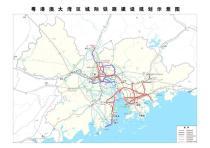 大湾区又传重磅规划!东莞新增4条城际线!这个镇有望成为东莞重要交通枢纽!