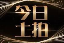 又遭热抢!25871元/㎡!深圳润恒39.8亿抢下凤岗7万平巨无霸地块!