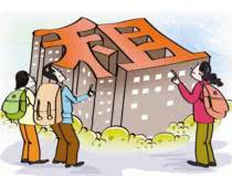 中消协上半年受理投诉56万余件 房屋租赁领域不满增多