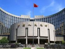 央行:利率过低会导致诸多负面影响