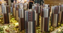莞深两地出楼市新政 多个东莞商务公寓项目借势营销