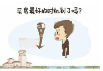 临桂中学,高考突破!