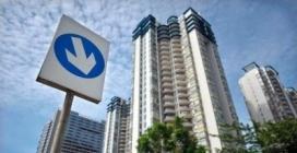 """房企融资设""""三道红线""""?上半年已有高负债房企发债被限制"""
