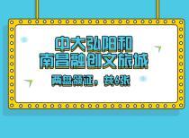 【每日预售证】中大弘阳和南昌融创文旅城两盘领证,共6张