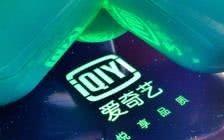 海南楼盘网早报(8月27日)爱奇艺两家公司落户海口江东新区