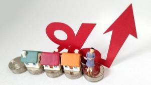 """房贷利率""""换锚""""二选一有何影响"""
