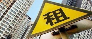 各地公寓暴雷 多家企业被约谈 广租协发出风险警示