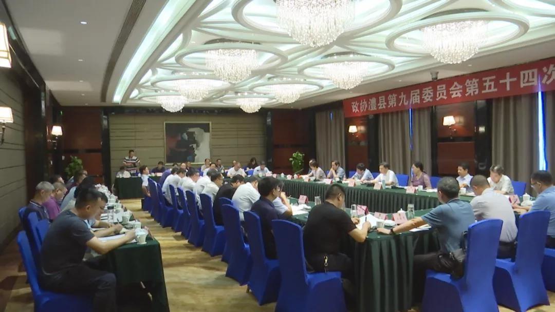 澧县政协主席会议专题协商国有(集体)资产归集管理工作