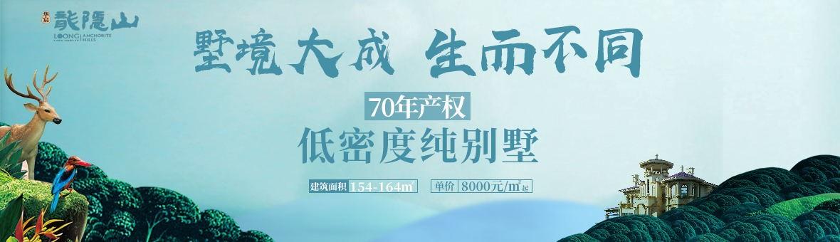 南昌性价比最高的纯别墅社区,单价只需8000元/㎡起