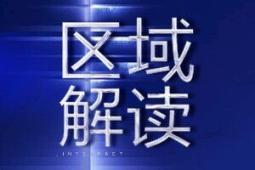 区域测评 合坡路将通车,地铁/商业年底配齐,2021兴宁东房价会逆袭吗?