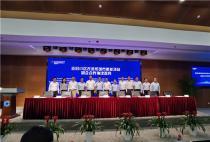 破解新市民住房难!南京3年内投放超350亿贷款筹建政策性租赁住房