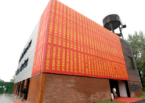 文创新地标!大运河1986文创园服务中心启用!