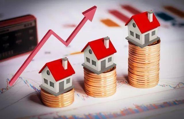 288城房价指数报告出炉 168城出现新房价格上涨