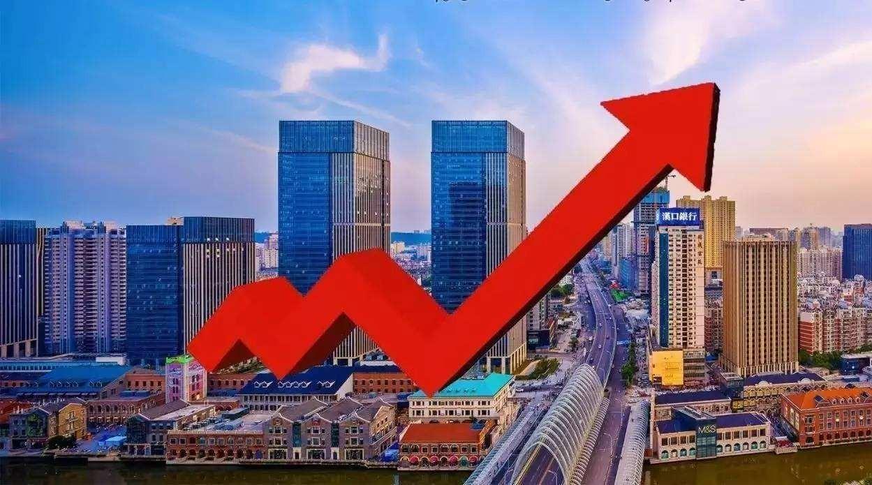 8月城市房价数据出炉 6城城市新房价格上涨7成二手房价格上涨