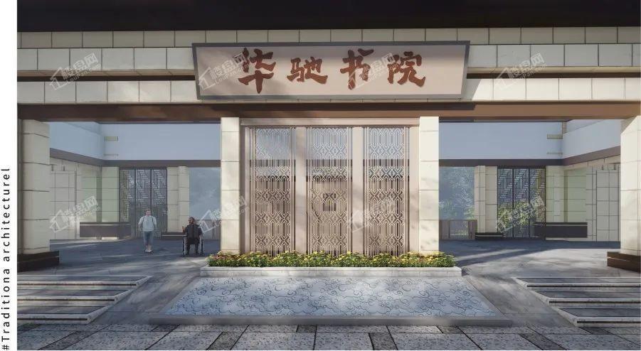 华驰书院|三大多功能阳台,三重写意人生!