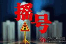 注意! 杭州524户家庭重复报名商品房摇号, 被取消意向资格! 未来处罚力度将加大