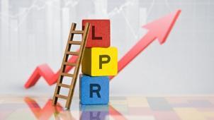 个人房贷转换为参考LPR为94%