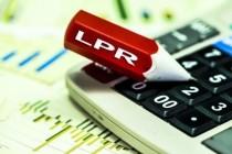 LPR已连续6个月保持不变 房贷利率则继续低位企稳