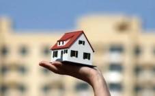 成都保持房地产市场平稳健康发展提出了15条新政