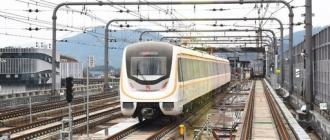 中秋国庆期间,杭州地铁营运时间有调整!