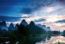 打造山水间最美文旅融合小镇,推动桂林国际旅游胜地建设升级发展