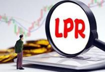 10月LPR报价维持不变