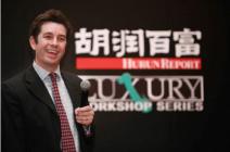 2020年胡润百富榜发布:房地产行业上榜人数下降厉害
