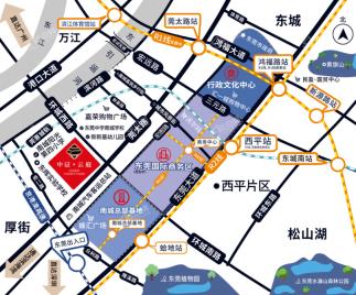 近期开盘!东莞南城中证云庭为什么值得买?重点是地段!