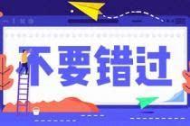 热闹!东莞中心城区多个新项目将入市!总有一款适合你!