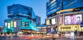 《重庆夜经济活力图鉴》发布 谁是商圈夜经济人气王?