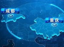 """""""成渝地区双城经济圈""""落地,房市或创新高"""