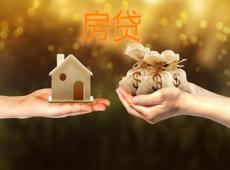 房贷还了一年,已经供不起了,转手卖需要还清贷款,如何破局?