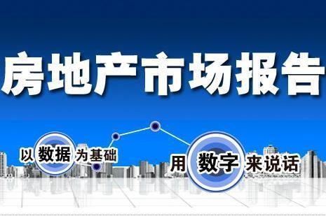 沧州楼盘网10月房地产市场运行报告