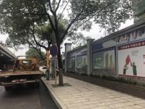 滁州市秋冬季公路养护安全工作全面展开