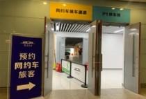 奔走相告!在杭州东站打车,有新变化啦!