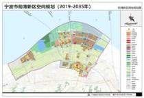 重磅!宁波前湾新区空间规划来了