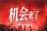 再创热销传奇!龙光玖誉城嘉城组团73-114㎡新品在售 部分房源9字头!