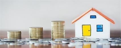 首套房低到4.95% 福州房贷利率掉到底了