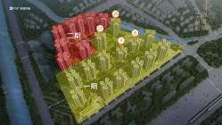 江海保利大都汇将推建面80-115㎡三至四房新品