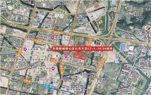 宁波东部新城核心区以东片区挂牌1宗商住用地